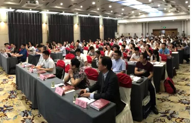 Mount Huangshan capsule co sponsored the exchange meeting on the consistency assessment and related reviews of generic drugs (HuangShan Railway Station)