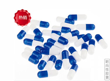 Entersoluble vacant gelatin capsule